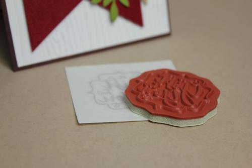 Weihnachtskarte mit dem Weihnachtsmann, Bild 1, gebastelt mit Produkten von Stampin\' Up!